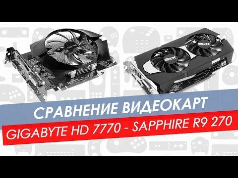 Видеокарта MSI GeForce 210 Silent LP [N210-TC1GD3H/LP]