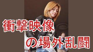 吉澤ひとみ「ひき逃げ動画」で場外乱闘