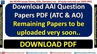 AAI Question Paper 2018 | Download PDF | AAI 2018 Question Paper |