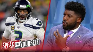 Wilson is sending Seattle a message that he wants AB, talks Cam — Acho | NFL | SPEAK FOR YOURSELF