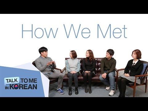 Ask TTMIK Teachers - How Did We All Meet?