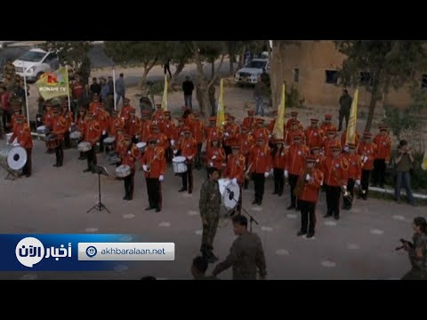 بدء مراسم إعلان النصر على داعش في سوريا  - نشر قبل 2 ساعة