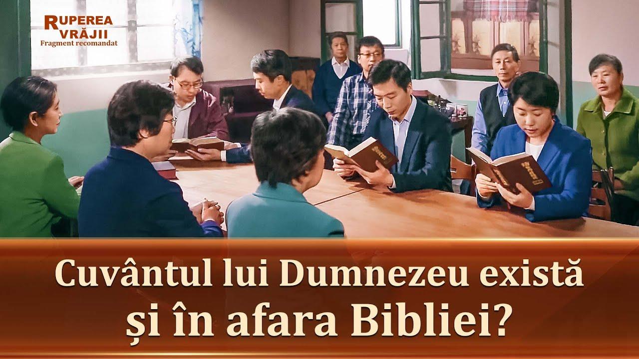 """Film creștin """"Ruperea Vrăjii"""" Fragment 3 - Cuvântul lui Dumnezeu există şi în afara Bibliei?"""