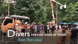 Live: Divers rescue soccer team from Thai cave受困溶洞少年足球队出洞营救正式开始