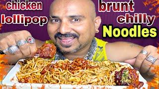 Brunt Chilly Noodles and Chicken Masala Lolipop | Ulhas Kamathe | Chicken Leg Piece