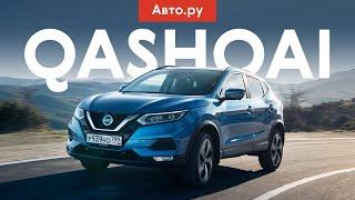 ДВА ГОДА ждали – не зря? Первый тест обновлённого Nissan Qashqai