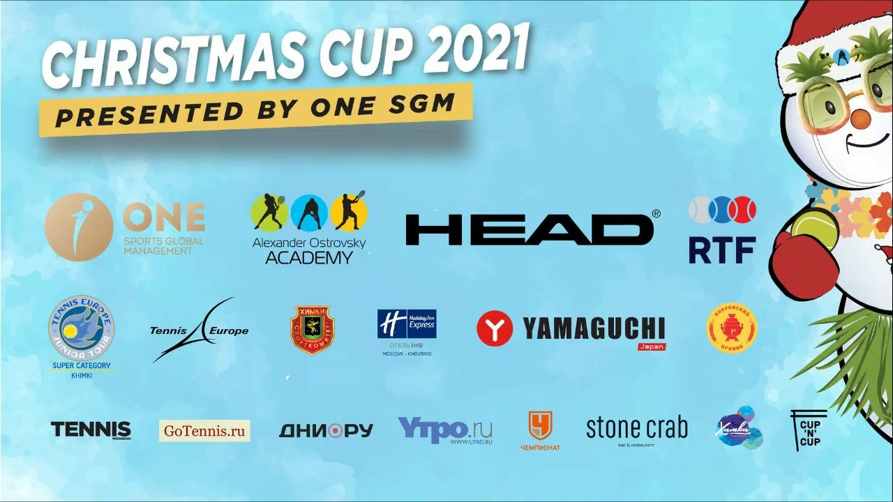 Academy Christmas Hours 2021 Christmas Cup 2021 Pres By One Sgm Court 4 28 04 2021 Youtube