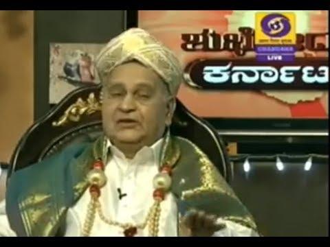 Justice Rama Jois In Shubhodaya Karnataka | DD Chandana