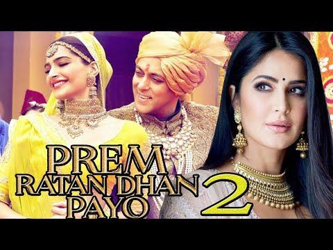21 Interesting Facts   Prem Ratan Dhan Payo 2 Movie   Salman Khan, Sonam Kapoor, Katrina Kaif  