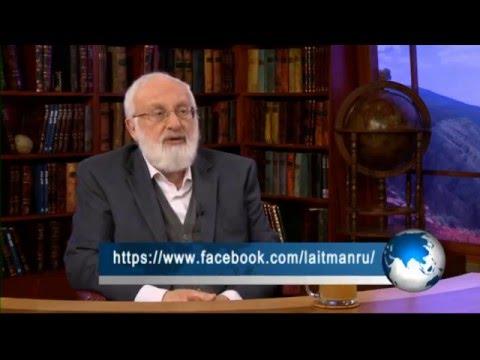 Ноев ковчег XXI века. Новости с Михаэлем Лайтманом