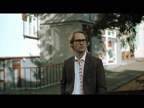 Kvikmyndin REYKJAVÍK - stikla (Official Trailer)