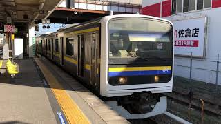 209系2100番台マリC606編成佐倉発車