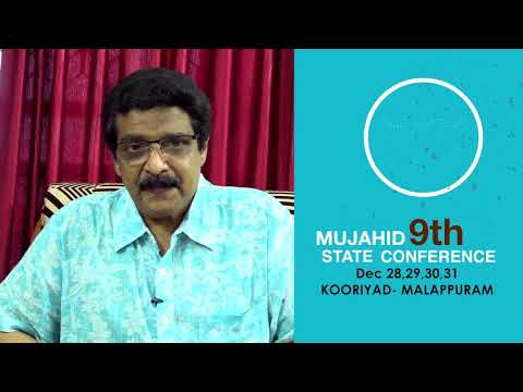9th Mujahid State Conference | Greetings | MK Muneer