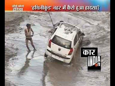 Car falls into canal near Yamuna Nagar