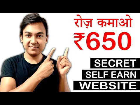 Awesome self earning website | Part time work using your mobile - No investment |
