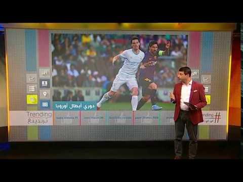 بي_بي_سي_ترندينغ: هدف رائع لميسي من ركلة حرة في مستهل دوري الأبطال  - 18:54-2018 / 9 / 19