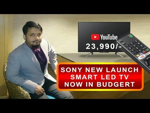 Sony New Launch Smart LED TV KDL-32W6100