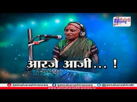 special show with RJ  Kerabai  - 60 year's old lady sing very nice song