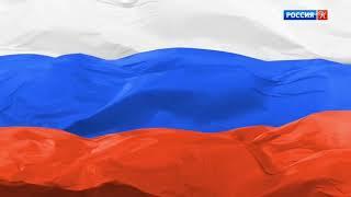 Смотреть видео Начало эфира (Россия-Культура, 07.01.2019) онлайн