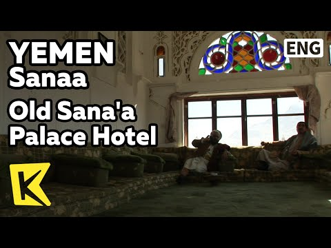 【K】Yemen Travel-Sanaa[예멘 여행-사나]올드사나의 최고층 호텔/Old Sana'a Palace Hotel/View/Mafraj