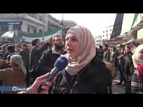 اختبر إنسانيتك: وقفة تضامنية في إدلب احتجاجا على أوضاع النازحين في الشمال  - 15:59-2020 / 1 / 12