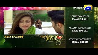 Romeo Weds Heer - Episode 16 Teaser | HAR PAL GEO