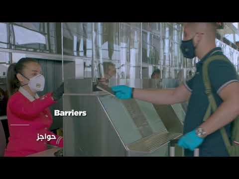 Precautionary and Sanitary