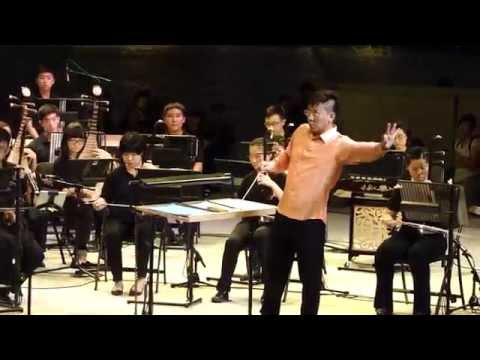 Chinese orchestra: Traditional Chinese music 花好月园