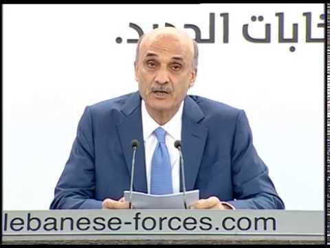 16-6-2017 مؤتمراً صحافياً لرئيس حزب القوات اللبنانية عقب جلسة مناقشة قانون الانتخاب في مجلس النواب