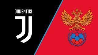 UEFA EURO 2020 Challenge Матч Juventus Ювентус Сборная России Прямая трансляция