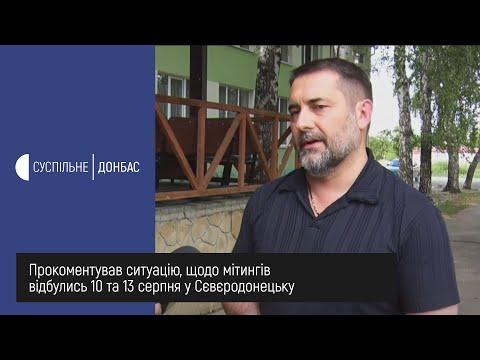 Глава ВЦА Луганщини