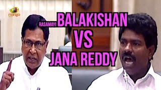 Rasamayi Balakrishna Vs Jana Reddy Amazing Debate On Farmer demises | Telangana Assembly