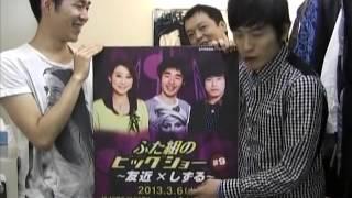 詳しくはこちら☆ http://kagetsu.laff.jp/event/2013/03/100-cad2.html ...