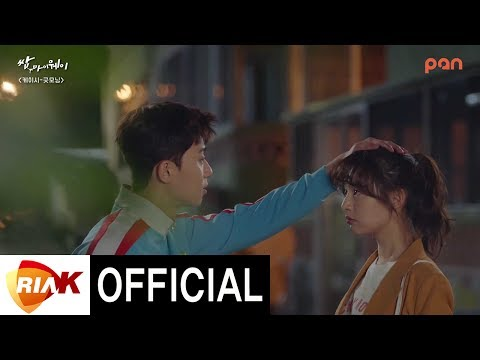 [Official MV] Kassy - Good Morning [Fight For My Way OST Part.2]