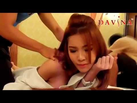 หลุด !!!   Davina ร้านนวดแผนไทย ในสุพรรณ