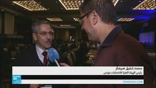 رئيس الهيئة العليا للانتخابات في تونس يعلق على فوز ترامب