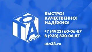 Юридические услуги во Владимире - ООО