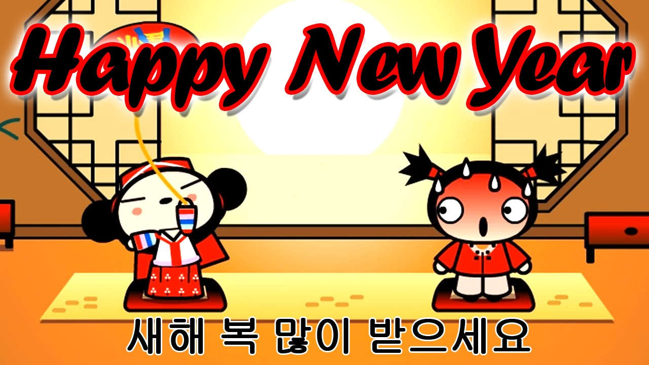 pucca short animations happy new year hd youtube