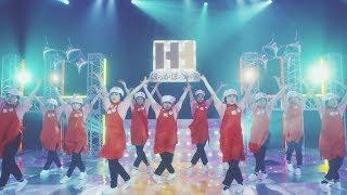 登美丘高校ダンス部OGによるキレッキレなダンスを公開 「ほっかほっか亭オリジナルダンス」動画