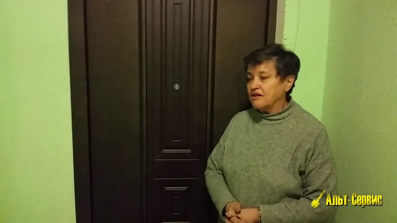 Салон дверей и интерьера ART de STYLE - г. Петропавловск - YouTube