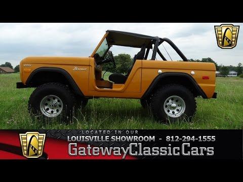 1975 Ford Bronco - Louisville Showroom -  Stock # 1255