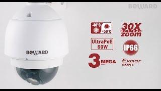 Обзор PTZ IP-камеры BEWARD BD137P, ULTRA PoE, 3 Мп, 30x Zoom
