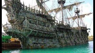 Корабль Призрак