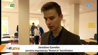 Re:TV Latvijai (09.10.2017.)