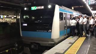 【徐行発車】京浜東北線@品川 台風の影響「おはよう」3コーラス