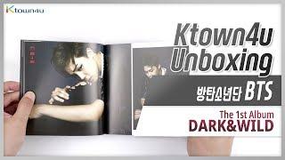 "Unboxing BTS ""DARK&WILD"" the 1st album, 防彈少年團 방탄소년단 언박싱 Kpop Ktown4u thumbnail"