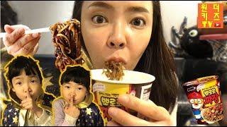 Pororo Black Noodle eating l pororo noodle pretend play 뽀로로짜장면 어디에 있을까? 뽀로로 짜장면 놀이 요리놀이 뽀로로라면