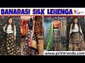BUY NOW Designer Banarasi Silk Lehanga Choli  ll Online Shop ll www.prititrendz.com