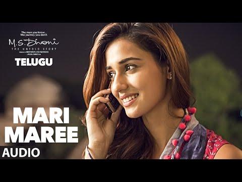 Mari Maree Full Song Audio | M.S - Telugu || Sushant Singh Rajput, Kiara Advani