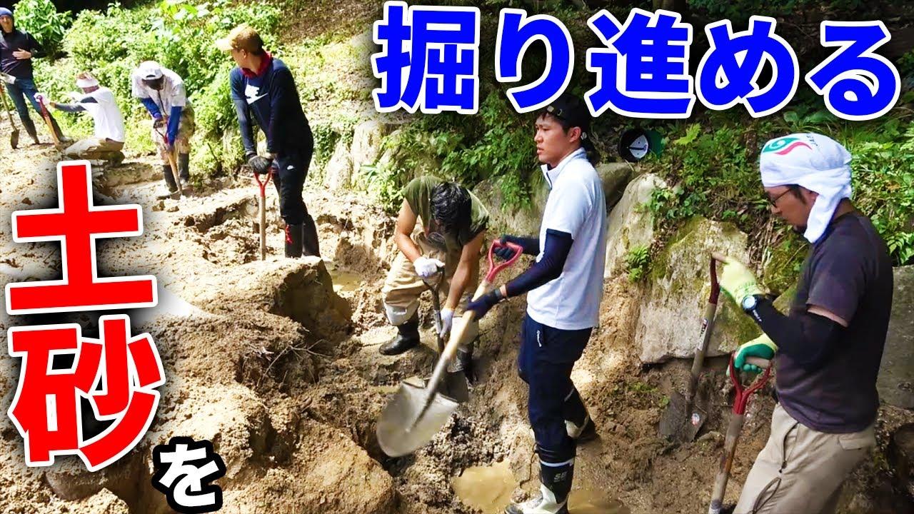 【山復興】池に40年間溜まった土砂を人力で掘りおこす!